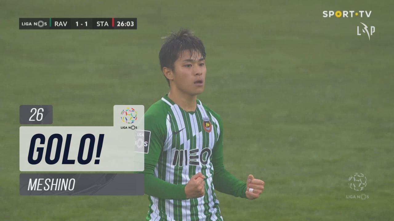 GOLO! Rio Ave FC, Meshino aos 26', Rio Ave FC 1-1 ...
