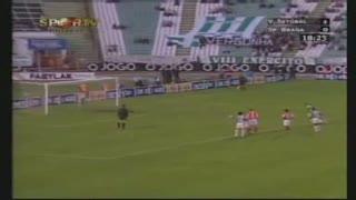 GOLO! Vitória FC, Meyong aos 18', Vitória FC 2-0 SC Braga
