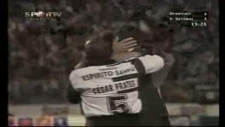 GOLO! Sporting CP, Paulo Bento aos 15', Sporting CP 1-1 Vitória FC