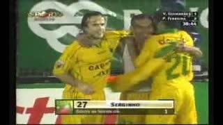 GOLO! FC P.Ferreira, Serginho Baiano aos 39', Vitória SC 1-3 FC P.Ferreira