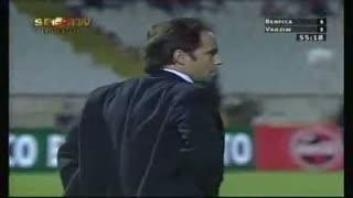 GOLO! Varzim SC, Rui Baião aos 57', SL Benfica 1-1 Varzim SC