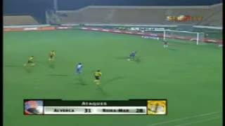 GOLO! Alverca, Ronald Garcia aos 75', Alverca 1-1 Beira Mar