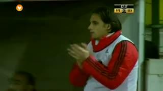 GOLO! SL Benfica, Aimar aos 12', FC P.Ferreira 0-2 SL Benfica