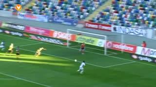 GOLO! FC P.Ferreira, Vítor aos 81', Beira Mar 0-1 FC P.Ferreira