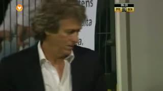 GOLO! FC P.Ferreira, Cicero aos 7', FC P.Ferreira 1-0 SL Benfica