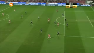 GOLO! SL Benfica, Salvio aos 22', SL Benfica 2-0 Gil Vicente FC