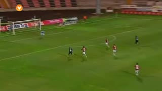 GOLO! Gil Vicente FC, Luis Carlos aos 65', SC Olhanense 0-2 Gil Vicente FC