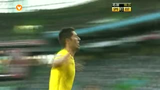 GOLO! Estoril Praia, Steven Vitoria aos 44', Sporting CP 0-1 Estoril Praia