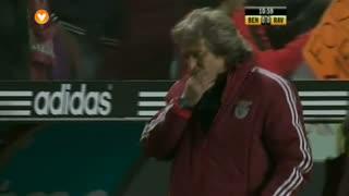GOLO! SL Benfica, Melgarejo aos 11', SL Benfica 1-0 Rio Ave FC