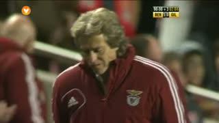 GOLO! SL Benfica, Gaitán aos 93', SL Benfica 5-0 Gil Vicente FC