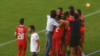 GOLO! Gil Vicente FC, João Vilela aos 81', Gil Vicente FC 2-0 FC P.Ferreira