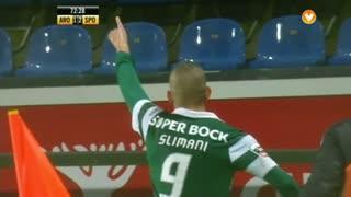 GOLO! Sporting CP, Slimani aos 72', FC Arouca 1-2 Sporting CP