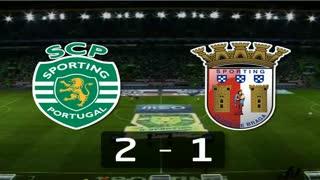Liga (21.ª J): Resumo Sporting 2-1 Sp. Braga