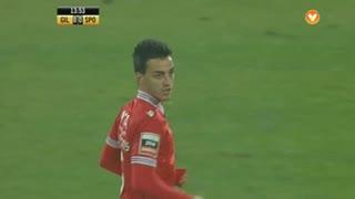 Gil Vicente FC, Jogada, Luís Martins aos 14'