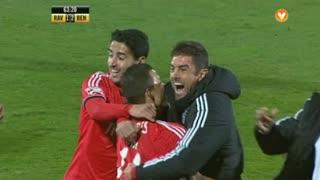 GOLO! SL Benfica, Lima aos 63', Rio Ave FC 1-2 SL Benfica