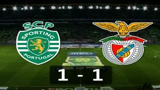 Liga (3ª J): Resumo Sporting 1-1 Benfica