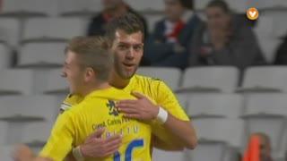 GOLO! FC Arouca, David Simão aos 18', SL Benfica 0-1 FC Arouca