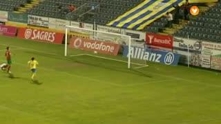 GOLO! FC Arouca, Sérginho aos 65', FC Arouca 1-1 Marítimo M.