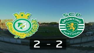 I Liga (22ªJ): Resumo Vitória FC 2-2 Sporting CP