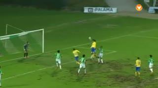 GOLO! FC Arouca, Lassad Nouioui aos 92', Rio Ave FC 1-1 FC Arouca