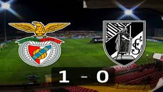 I Liga (20ªJ): Resumo SL Benfica 1-0 Vitória SC