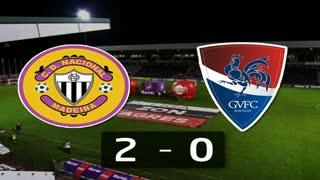 Liga (15.ª Jornada): Resumo Nacional 2-0 Gil Vicente