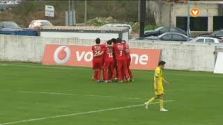 GOLO! Gil Vicente FC, Caetano aos 45', FC P.Ferreira 0-1 Gil Vicente FC