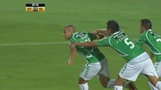 GOLO! Vitória FC, Rafael Martins aos 1', Vitória FC 1-0 Gil Vicente FC
