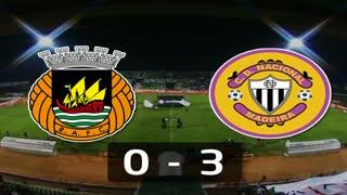 Liga (6ª J): Resumo Rio Ave 0-3 Nacional