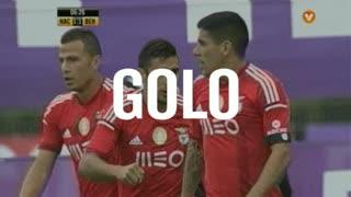GOLO! SL Benfica, Salvio aos 7', CD Nacional 1-1 SL Benfica