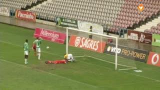 Gil Vicente FC, Jogada, Evaldo aos 18'