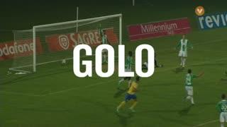 GOLO! FC Arouca, Nuno Coelho aos 86', FC Arouca 1-0 Vitória FC
