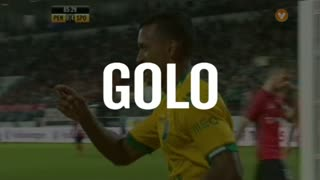 GOLO! Sporting CP, Nani aos 85', FC Penafiel 0-4 Sporting CP