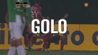 GOLO! FC Penafiel, Guedes aos 64', Rio Ave FC 2-2 FC Penafiel