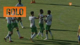 GOLO! Moreirense FC, Gerso Fernandes aos 31', FC Arouca 0-1 Moreirense FC