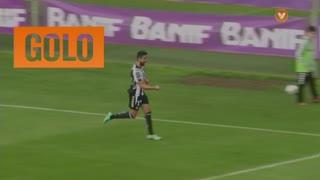 GOLO! CD Nacional, Marco Matias aos 29', CD Nacional 1-0 Gil Vicente FC