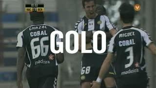 GOLO! CD Nacional, Edgar Abreu aos 1', CD Nacional 1-0 SL Benfica