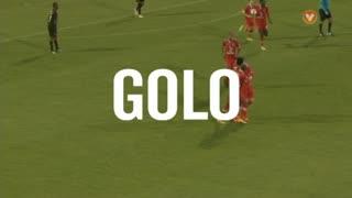 GOLO! Gil Vicente FC, Paulinho aos 76', Gil Vicente FC 1-1 A. Académica
