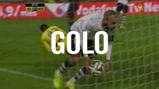 GOLO! Vitória SC, André André aos 33', Vitória SC 1-1 Moreirense FC