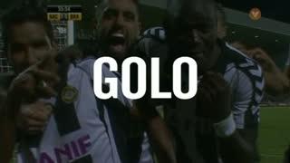 GOLO! CD Nacional, Saleh Gomaa aos 56', CD Nacional 1-0 SC Braga