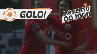 GOLO! Rio Ave FC, Hélder Postiga aos 66', U. Madeira 2-1 Rio Ave FC