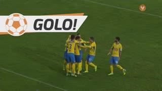 GOLO! FC Arouca, Mateus aos 47', FC Arouca 2-0 U. Madeira