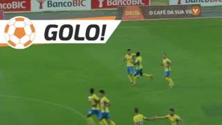 GOLO! FC Arouca, Ivo Rodrigues aos 59', FC Arouca 1-1 CD Tondela