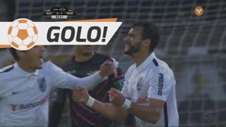GOLO! Vitória SC, Henrique Dourado aos 85', Vitória SC 4-1 Moreirense FC