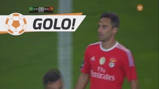 GOLO! SL Benfica, Jonas aos 4', CD Tondela 0-1 SL Benfica