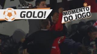 GOLO! SL Benfica, Renato Sanches aos 74', Vitória SC 0-1 SL Benfica
