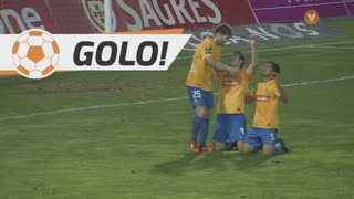 GOLO! Estoril Praia, Léo Bonatini aos 90'+3', Estoril Praia 2-0 Belenenses