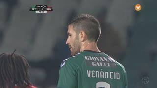 Vitória FC, Jogada, Frederico Venâncio aos 76'