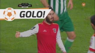 GOLO! SC Braga, Rafa aos 66', SC Braga 4-1 Rio Ave FC
