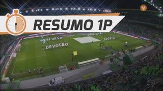 Resultado ao Intervalo – Sporting 0-0 Belenenses